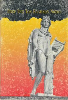 Σάρωση_20190911 (4)