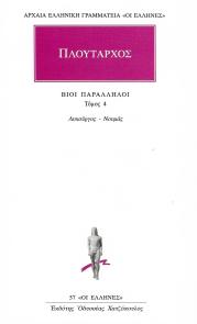 Σάρωση_20190911 (7)