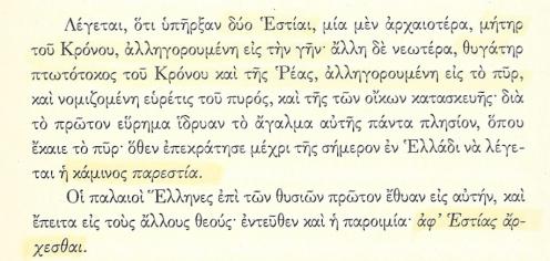 Σάρωση_20190919