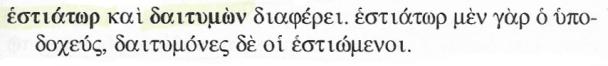 InkedΣάρωση_20190826 (14)_LI