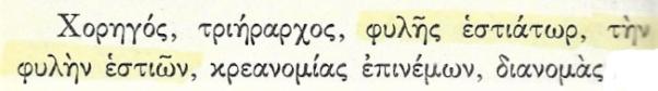 InkedΣάρωση_20190903 (2)_LI