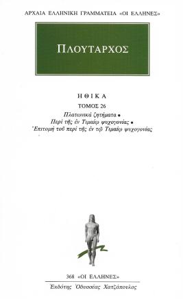 Σάρωση_20191024 (46)