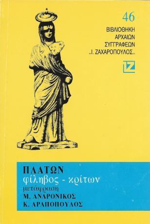 Σάρωση_20191109 (5)