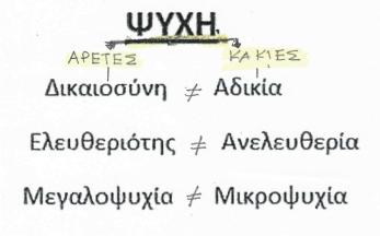 Σάρωση_20191120 (3)