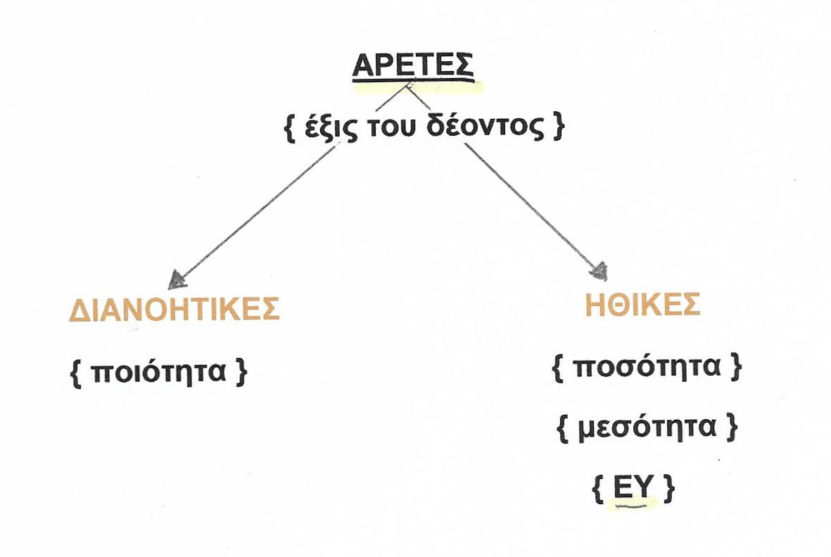Σάρωση_20200513