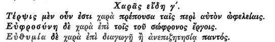 Stoicorum Veterum Fragmenta Volume 3 Chrysippi Fragmenta Moralia ..., Τόμος 3