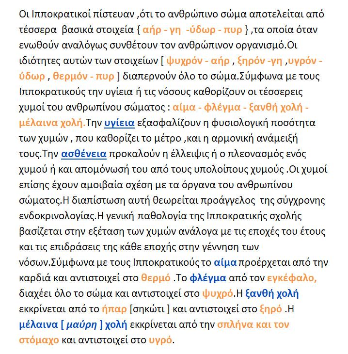 bandicam 2020-01-13 14-48-04-154