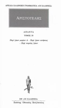 Σάρωση_20200118 (2)