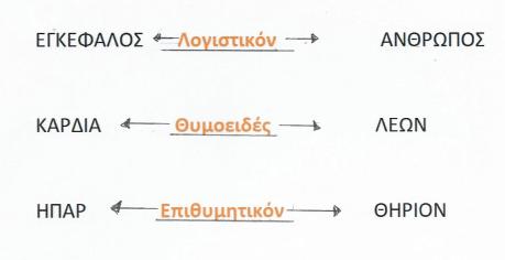 Σάρωση_20200124 (3)
