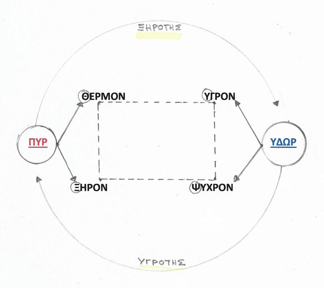 Σάρωση_20200124 (4)