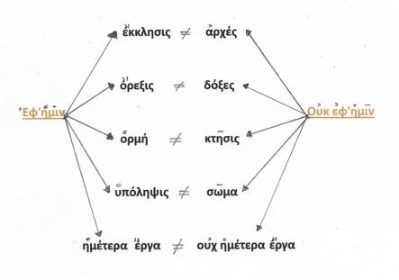 Σάρωση_20200207 (2)