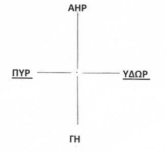 InkedΣάρωση_20200121 (3)_LI