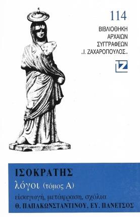 InkedΣάρωση_20200211 (3)_LI