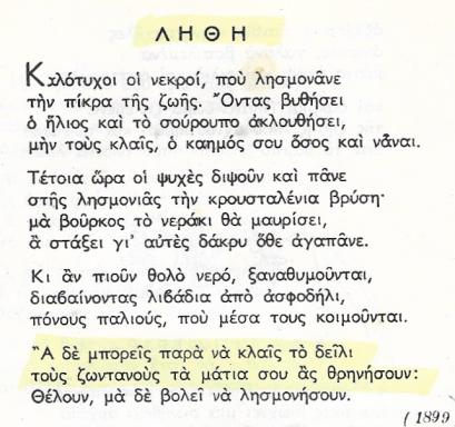 Σάρωση_20200226 (3)