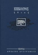 Σάρωση_20200228 (3)