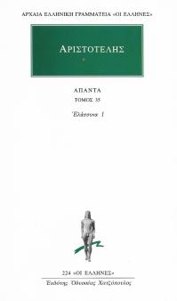 Σάρωση_20200309 (3)