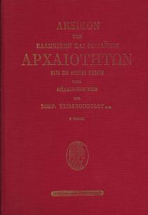 Σάρωση_20200421 (2)