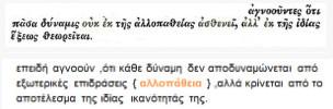 bandicam 2020-05-15 19-40-23-822