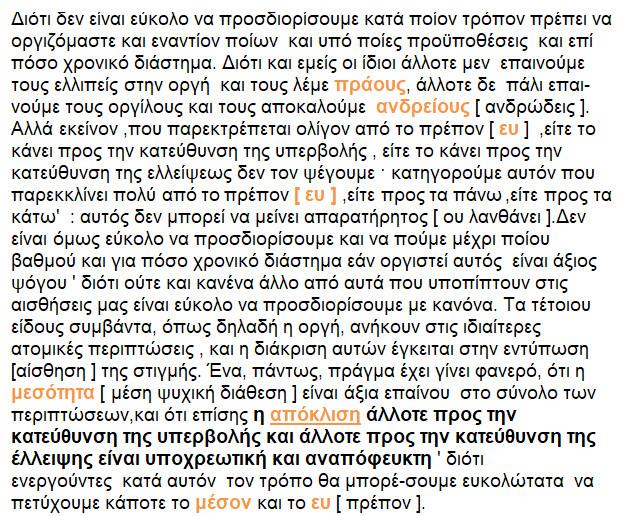 bandicam 2020-05-21 22-07-18-954