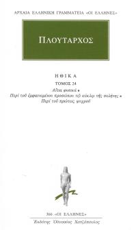 Σάρωση_20200327