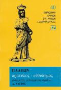 Σάρωση_20200329 (2)