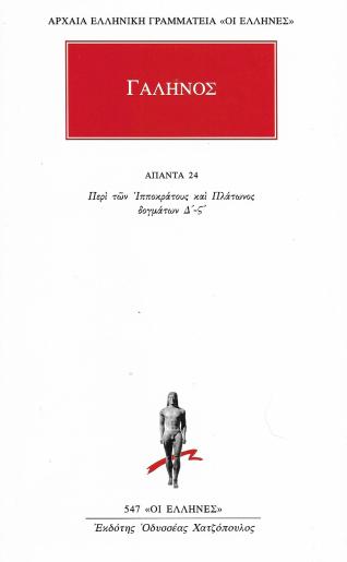 Σάρωση_20200410