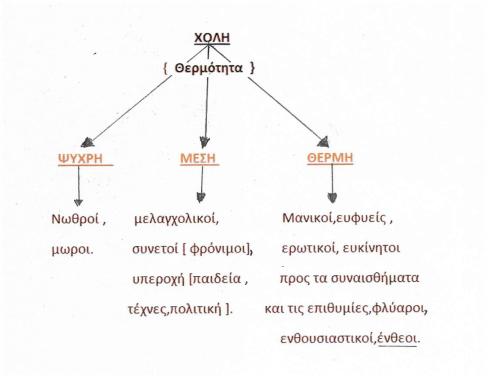 Σάρωση_20200417 (3)