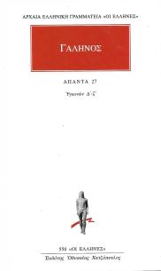 Σάρωση_20200419