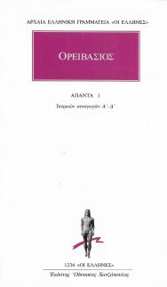 Σάρωση_20200430 (2)