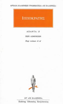 Σάρωση_20200430 (3)