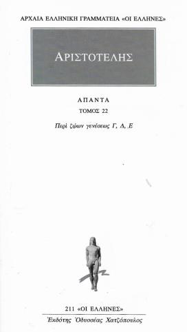 Σάρωση_20200508 (2)