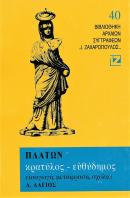 Σάρωση_20200524