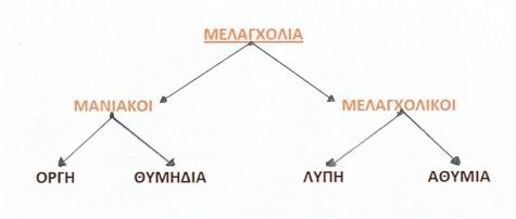 InkedΣάρωση_20200418_LI