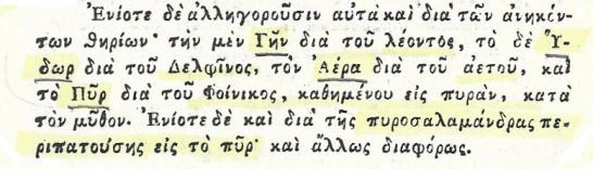 InkedΣάρωση_20200507 (3)_LI