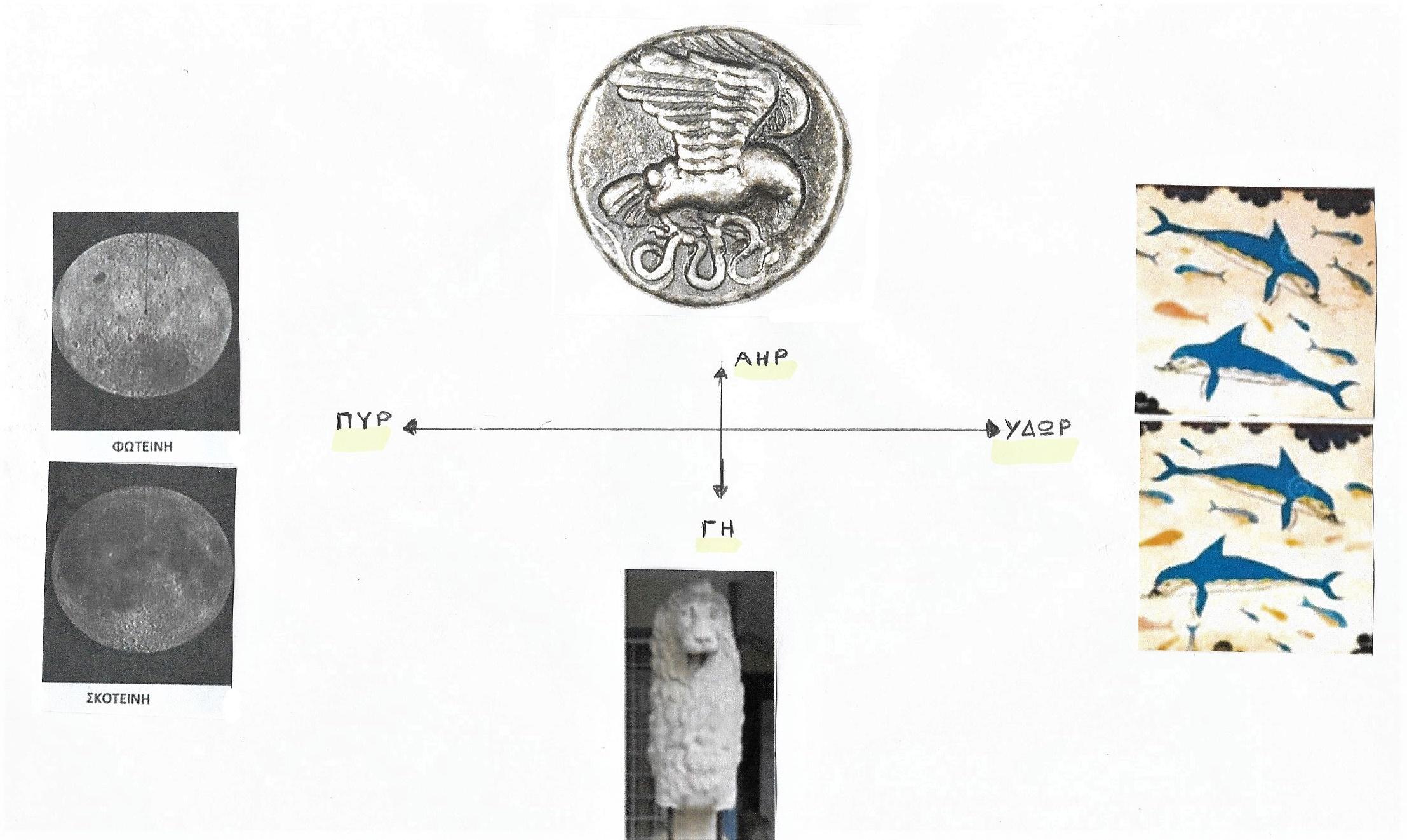 InkedΣάρωση_20200508 (3)_LI