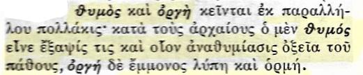 InkedΣάρωση_20200524 (2)_LI